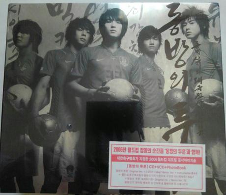 東方神起 韓国廃盤 新品 東方の闘魂 ライブグッズの画像