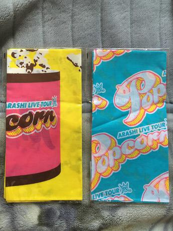 Popcorn バンダナ コンサートグッズの画像