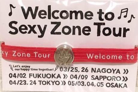 ウェルセク ヘアゴム(赤)Sexy Zone