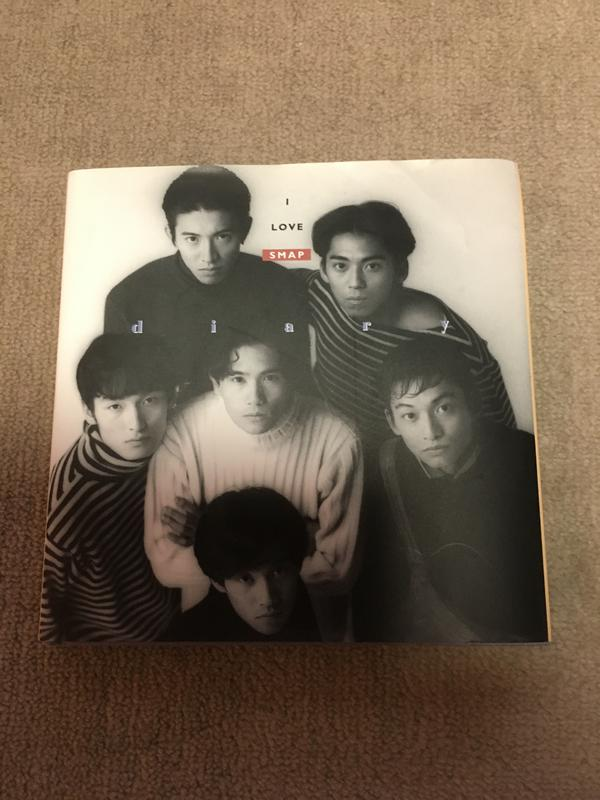 SMAP diary 本 コンサートグッズの画像