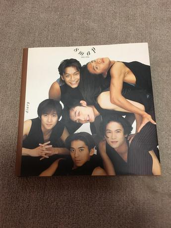 SMAP diary 1995〜1996 グッズの画像