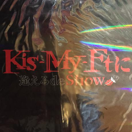 キスマイ パンフレット コンサートグッズの画像