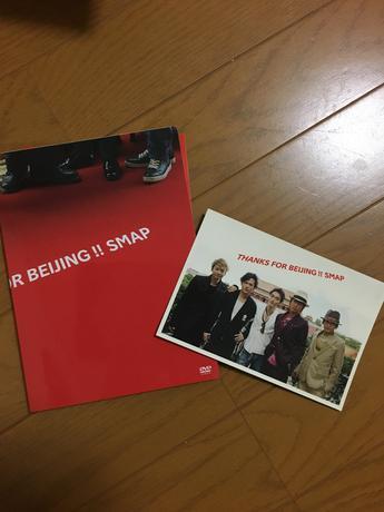THANKS FOR BEIJING!! SMAP コンサートグッズの画像