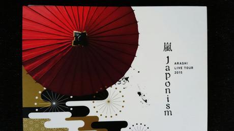 (再度値下げしました)嵐❤Japonism Blu-ray(初回限定版) コンサートグッズの画像