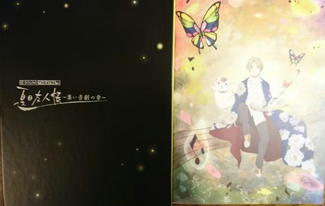夏目友人帳 集い音劇の章 パンフレット/扇子/CD付き グッズの画像