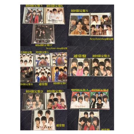 SexyZone シングルCD コンサートグッズの画像