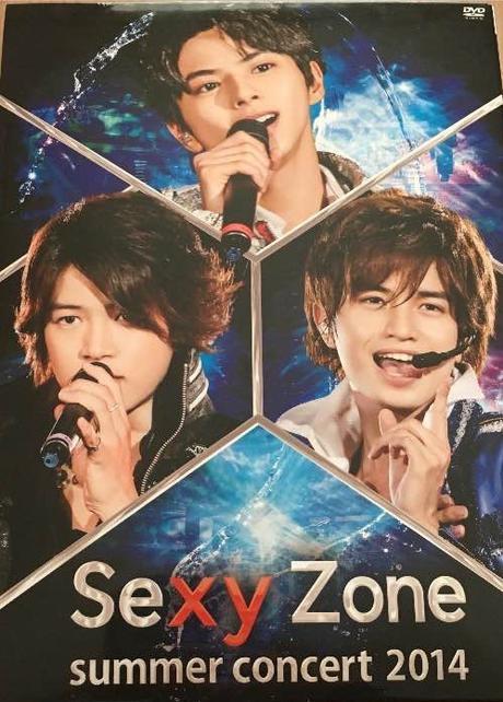 SexyZone コンサート2014