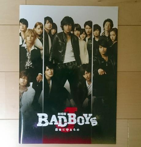 写真つき☆BADBOYS  映画パンフレット コンサートグッズの画像