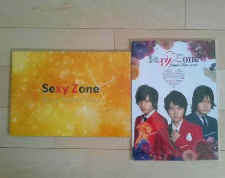 2冊組☆Sexy Zone パンフレット コンサートグッズの画像