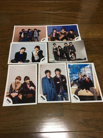 嵐 公式写真12枚セット コンサートグッズの画像