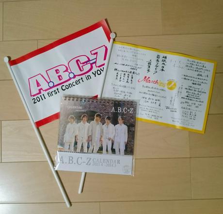 値下げ☆A.B.C-Z カレンダー&フラグセット コンサートグッズの画像
