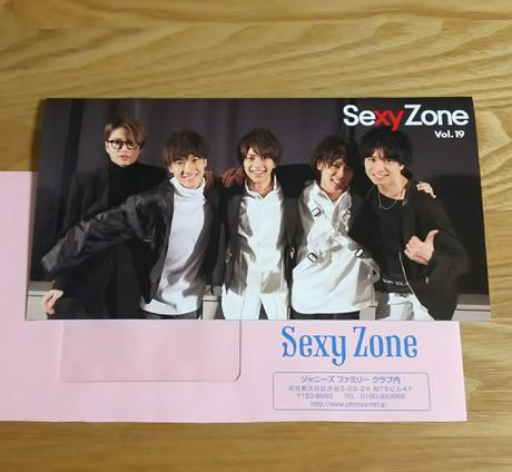 ☆最安値☆送料込!最新 Sexy Zone ファンクラブ 会報 Vol.19 コンサートグッズの画像