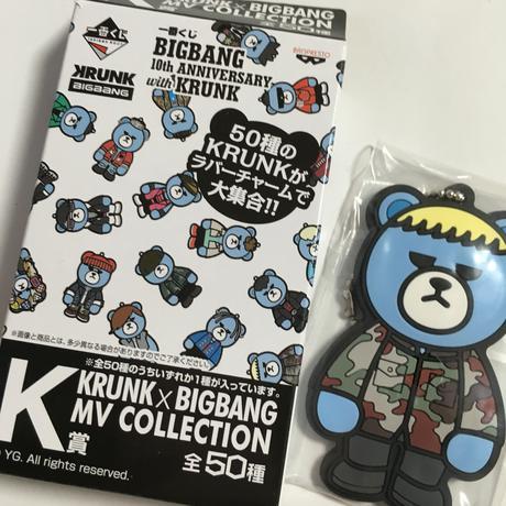 *BIGBANG 一番くじ* ライブグッズの画像