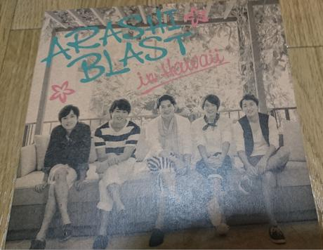 嵐 BLAST in Hawaii DVD 初回盤 コンサートグッズの画像
