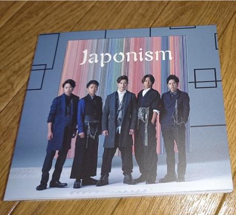 嵐 アルバム Japonism 初回限定盤 コンサートグッズの画像