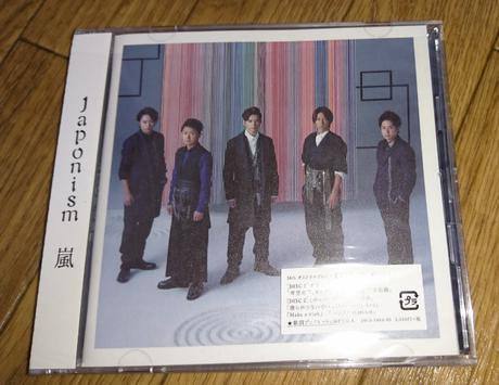 嵐 アルバム Japonism 通常盤 コンサートグッズの画像