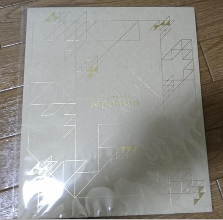 嵐 Japonism パンフレット コンサートグッズの画像