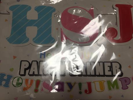 新品未開封 JUMP セブングッズ バナー コンサートグッズの画像