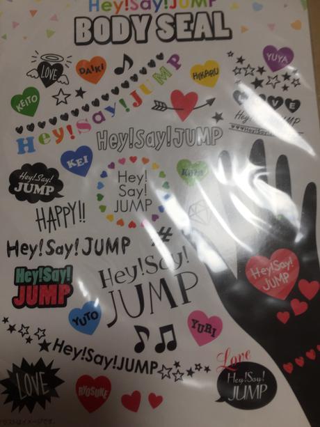 新品未開封 JUMP セブングッズ シール コンサートグッズの画像