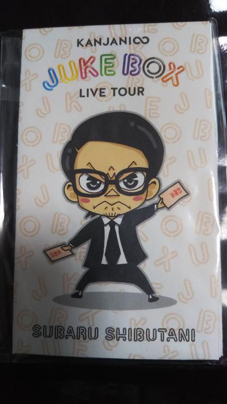 JUKE BOXポチ袋 リサイタルグッズの画像