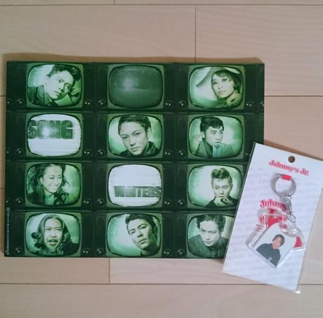 屋良朝幸 SONG WRITERS パンフレット&キーホルダー コンサートグッズの画像
