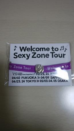 Sexy Zoneツアー2016 ヘアゴム コンサートグッズの画像