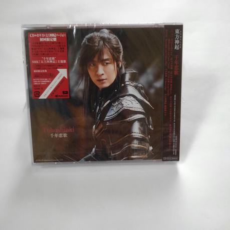 東方神起 初回 新品 千年恋歌CD+DVD 太王四神記 ライブグッズの画像