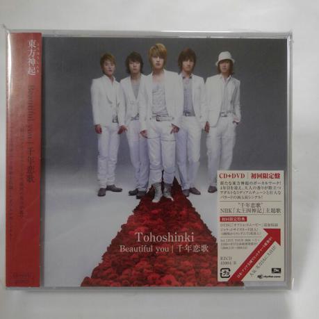 東方神起 新品 初回 Beautiful you CDセット ライブグッズの画像