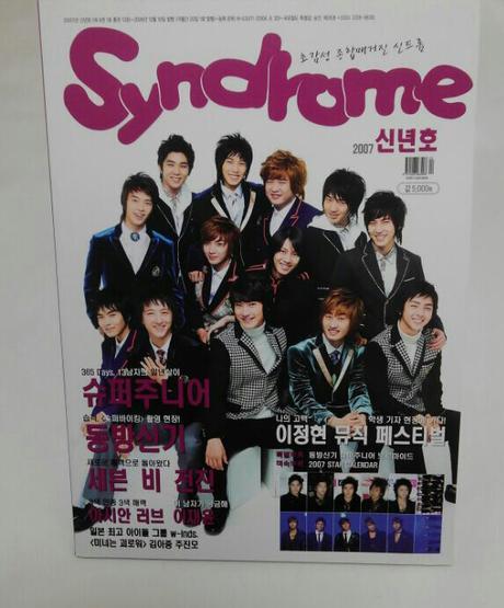 東方神起 韓国雑誌 Syndrome 07. ライブグッズの画像