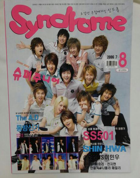 東方神起 韓国雑誌 Syndrome 06.08 ライブグッズの画像