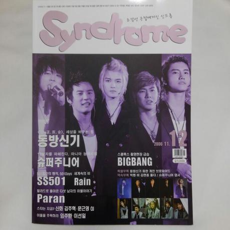 東方神起 韓国雑誌 Syndrome 2006.11、12月号 ライブグッズの画像