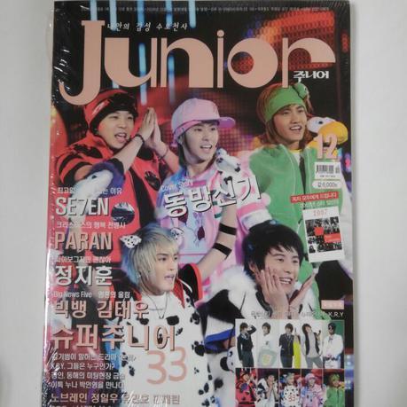 韓国雑誌 Junior 06.12 ライブグッズの画像