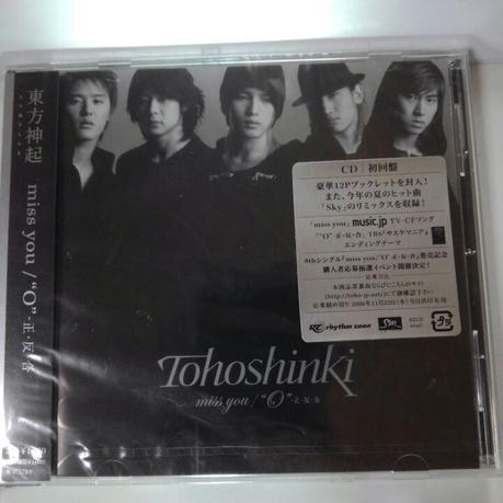 東方神起 初回新品 miss you  CD 呪文MIROTIC CD+DVD ライブグッズの画像