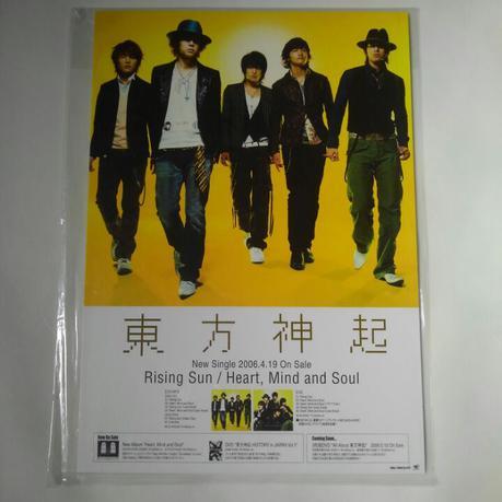 東方神起 Rising Sun 非売品店頭用pop ライブグッズの画像