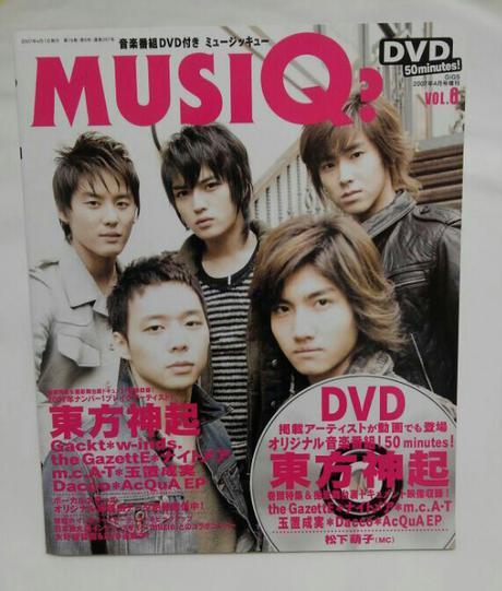 雑誌 MUSIQ? 07.04 ライブグッズの画像