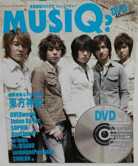 雑誌 MUSIQ? 06.07 ライブグッズの画像