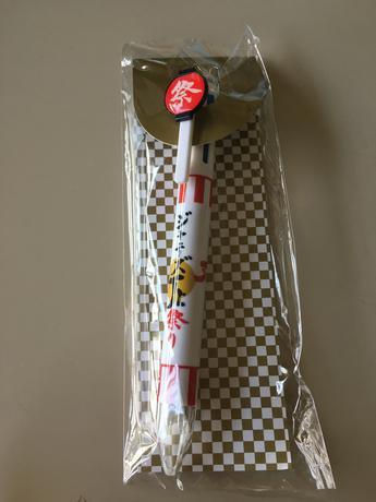 ジャニーズJr.祭りボールペン5色 コンサートグッズの画像