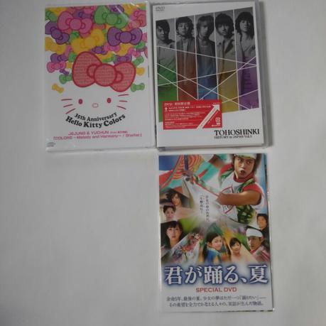 東方神起 HISTORY in JAPAN Vol.3 CD&DVDセット ライブグッズの画像