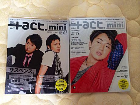 嵐★大野智★雑誌2冊セット コンサートグッズの画像