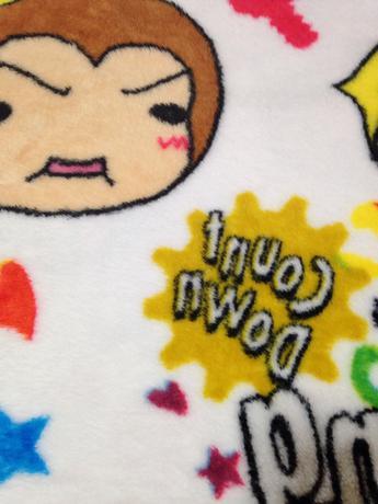 Hey! Say! JUMPブランケット コンサートグッズの画像