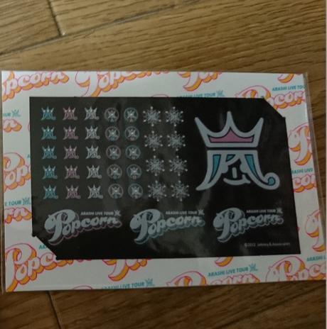 嵐Popcornコンサート おしゃれシール コンサートグッズの画像