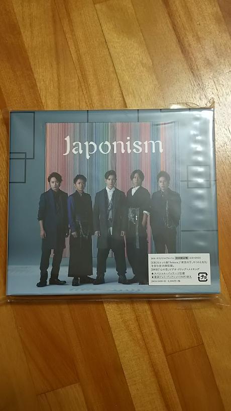 【お値下げ!】新品・未開封 Japonism コンサートグッズの画像