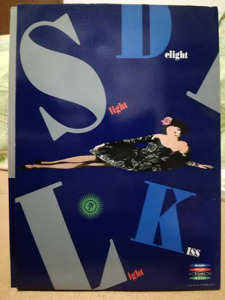 Deligit Slight light KISS 非売品ファイル ライブグッズの画像