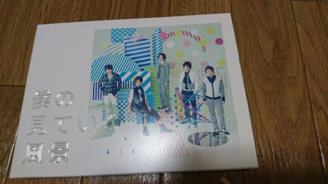 嵐 僕の見ている風景 CD(初回盤) コンサートグッズの画像