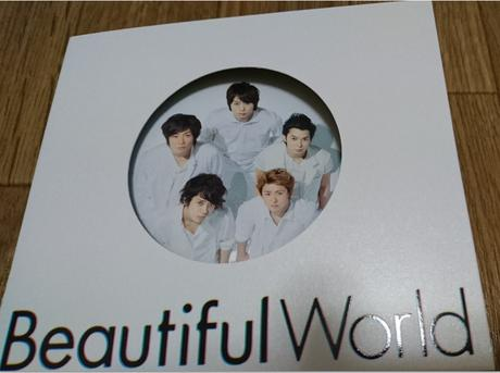 嵐 Beautiful World CD【初回盤】 コンサートグッズの画像