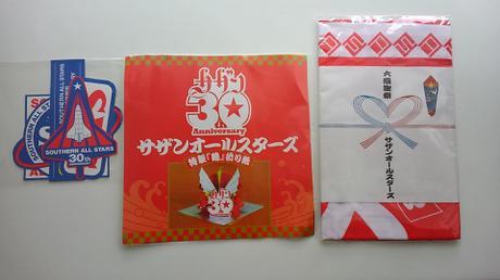 (値下げしました)サザンオールスターズ❤30周年記念手拭い&シール(折り紙つき) ライブグッズの画像
