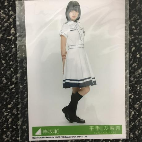 平手友理奈 てち 封入生写真 ヒキ ライブ・握手会グッズの画像