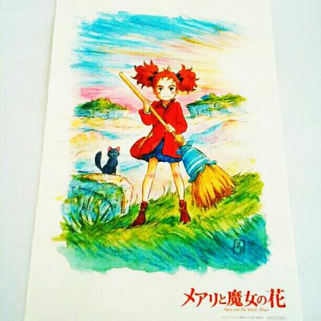 メアリと魔女の花 前売り特典複製原画 未使用 グッズの画像