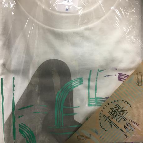 欅白Tシャツ