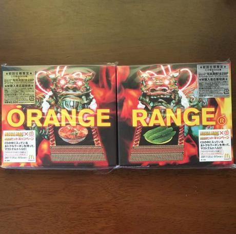 ORANGE RANGE アルバム2枚セット ライブグッズの画像